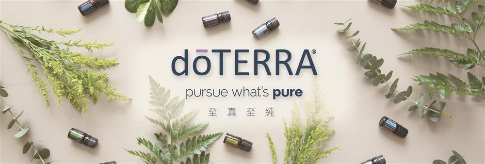 doTERRA Hong Kong Limited's banner