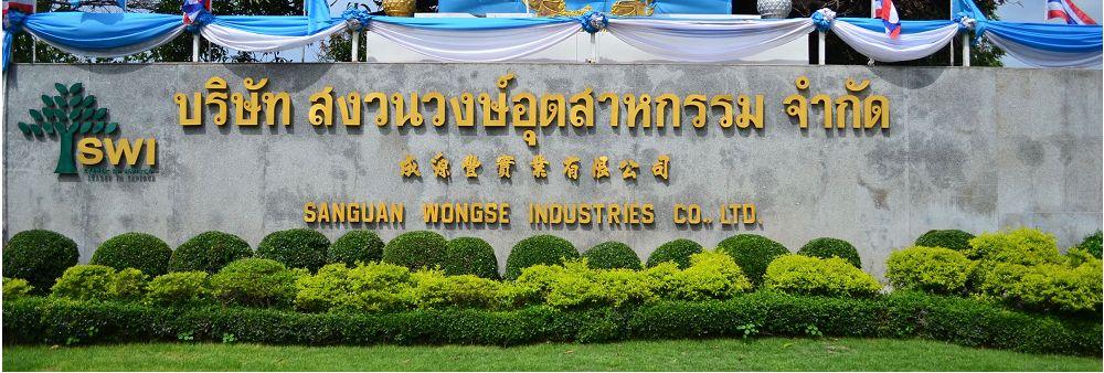 SUNGUAN WONGSE INDUSTRIES CO.,LTD.'s banner