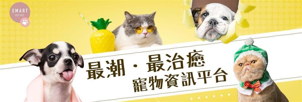 Smart Pet Pet Limited's banner