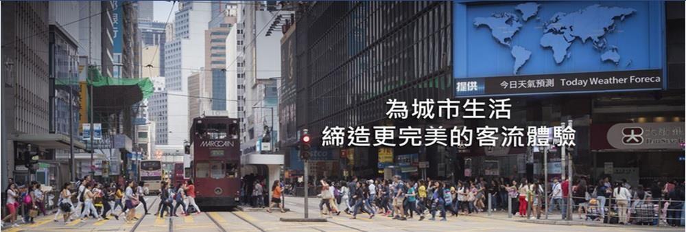 KONE Elevator (HK) Ltd's banner