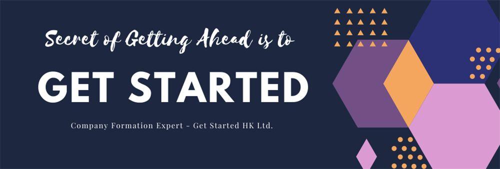 Get Started HK Limited's banner