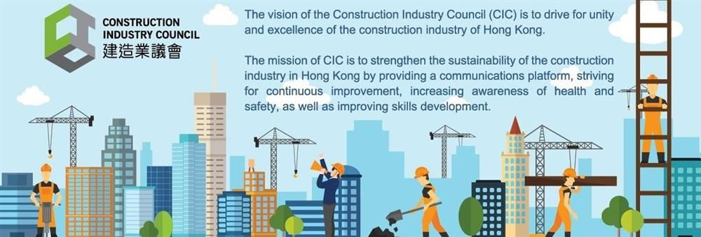 Construction Industry Council's banner