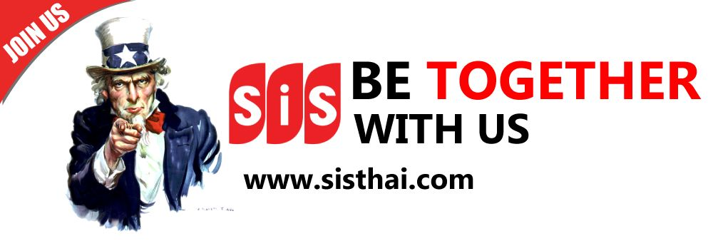 SiS Distribution (Thailand) Public Company Limited's banner