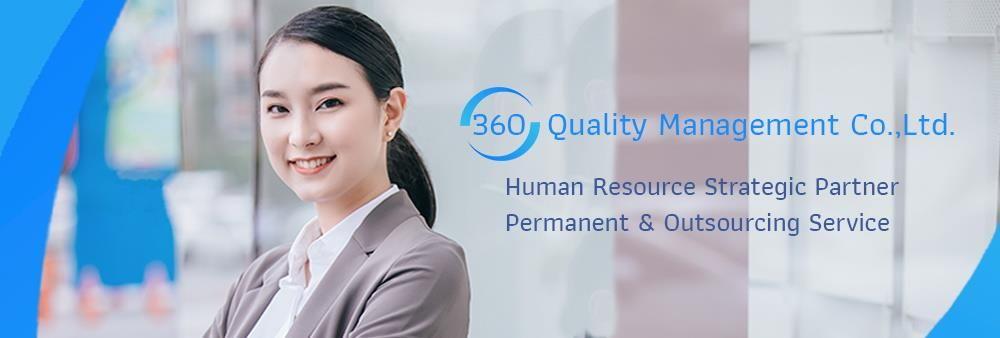 360 Quality Management Co., Ltd.'s banner