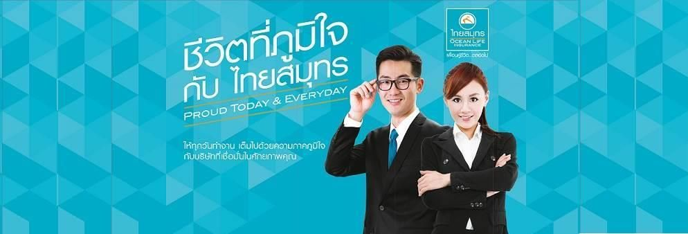 Ocean Life Insurance Public Company Limited's banner