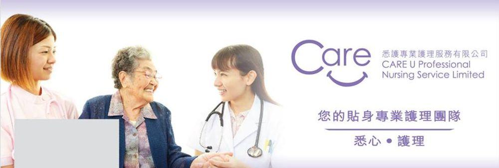 Care U Professional Nursing Service Limited's banner