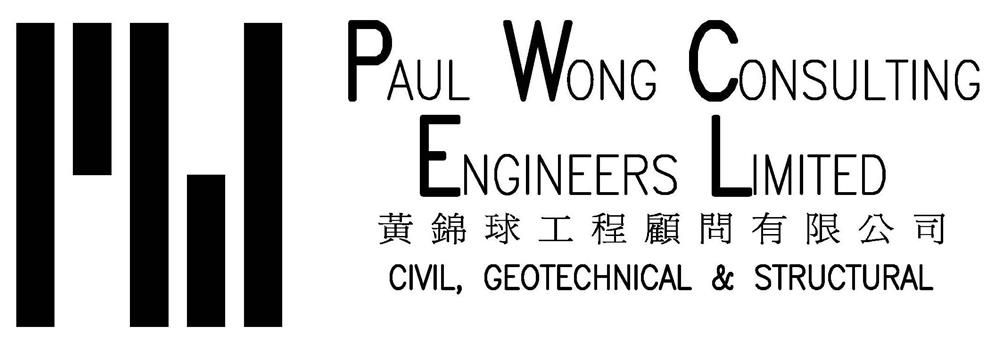 Paul Wong Consulting Engineers Limited's banner