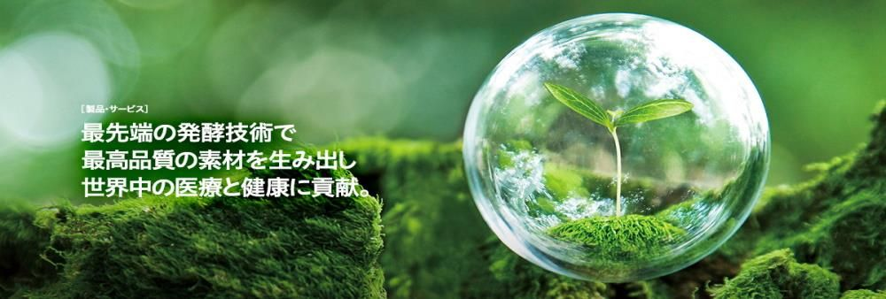 Thai Kyowa Biotechnologies Co., Ltd.'s banner