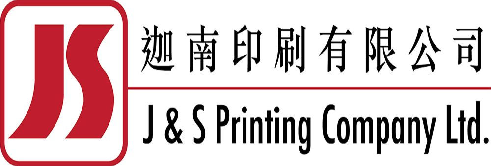 J & S Printing Company Limited's banner