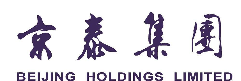 Beijing Holdings Limited's banner