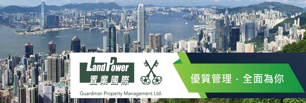 Guardman Property Management Limited's banner
