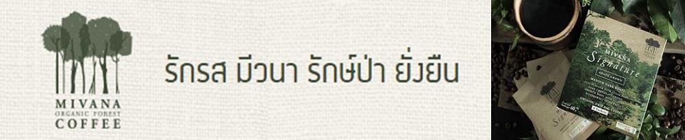 Mivana Company Limited's banner
