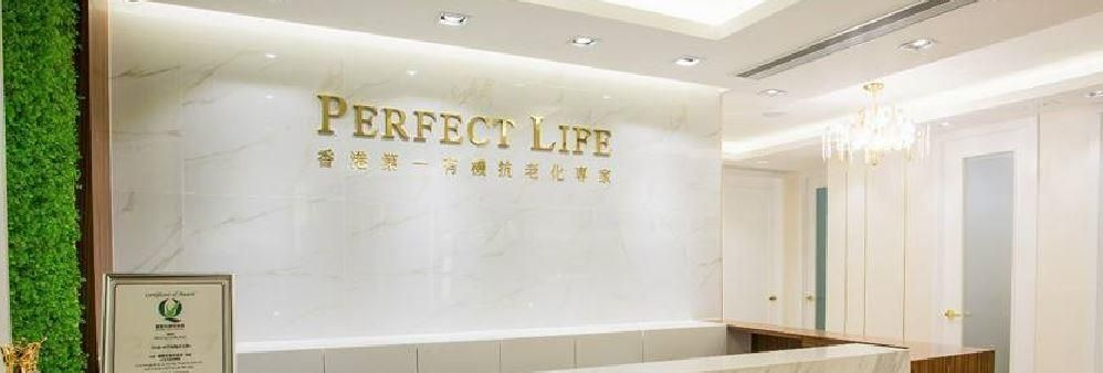 Perfect Life's banner