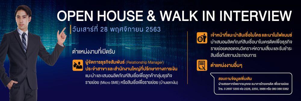 Thai Credit Retail Bank Public Company Limited / บมจ. ธนาคารไทยเครดิต เพื่อรายย่อย's banner