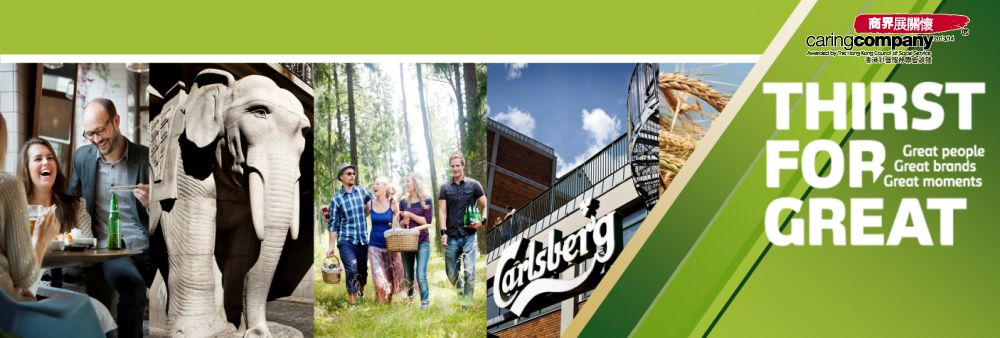 Carlsberg Brewery H K Ltd's banner