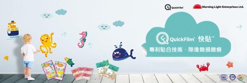 Morning Light Enterprises Limited's banner