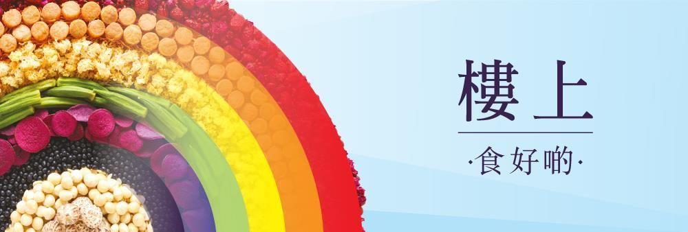 HK JEBN Limited's banner