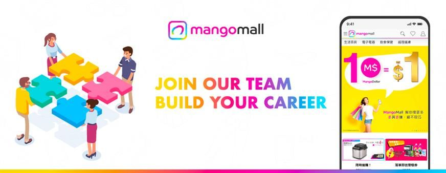 Mango Mall Limited's banner