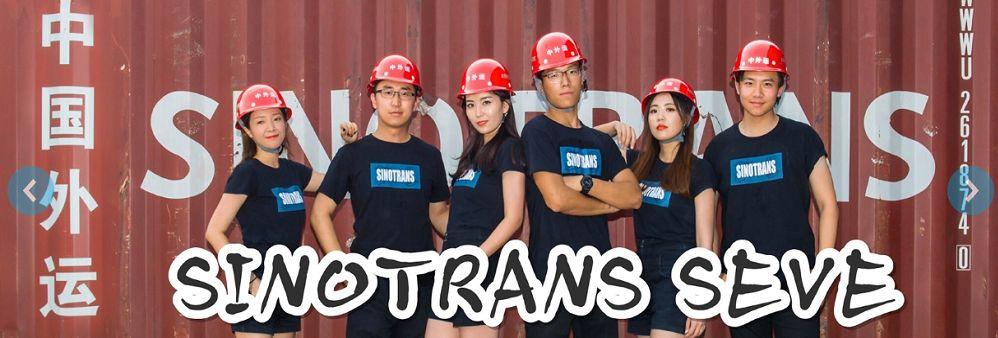 Sinotrans (HK) Warehousing Ltd's banner
