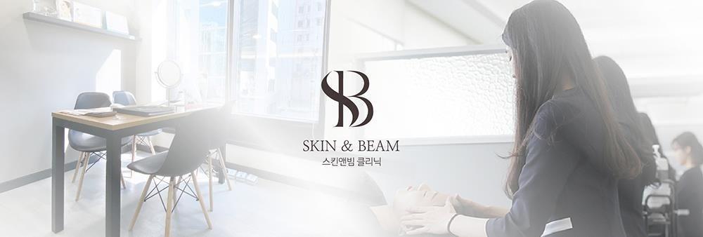 Skin and Beam Hong Kong Limited's banner
