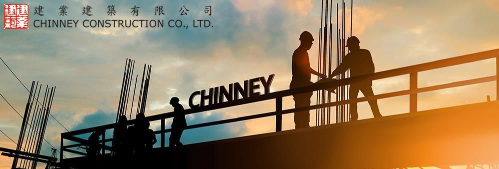 Chinney Construction Co Ltd's banner