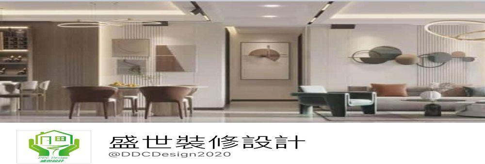 Dynasty Design Co. Limited's banner