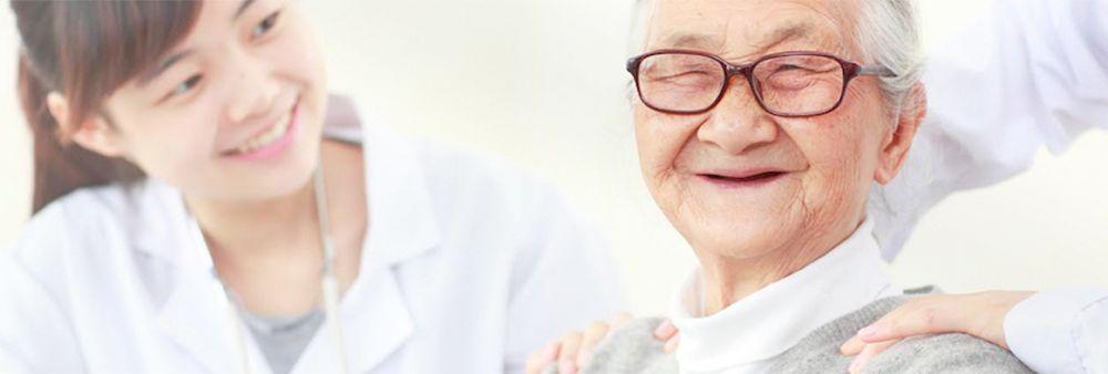 Active Global Specialised Caregiver (Hong Kong) Pte Ltd's banner
