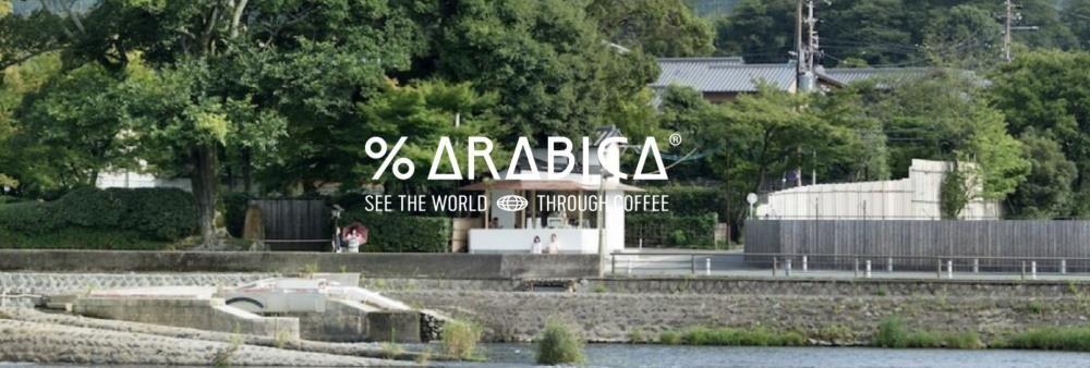 % Arabica Thailand's banner