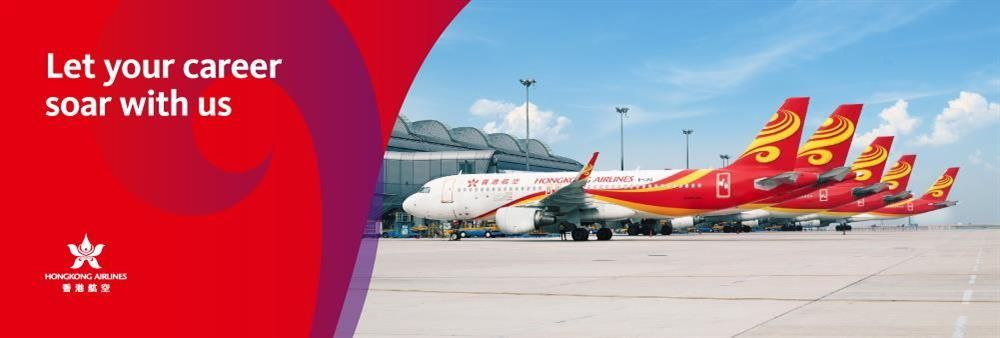Hong Kong Airlines Limited's banner