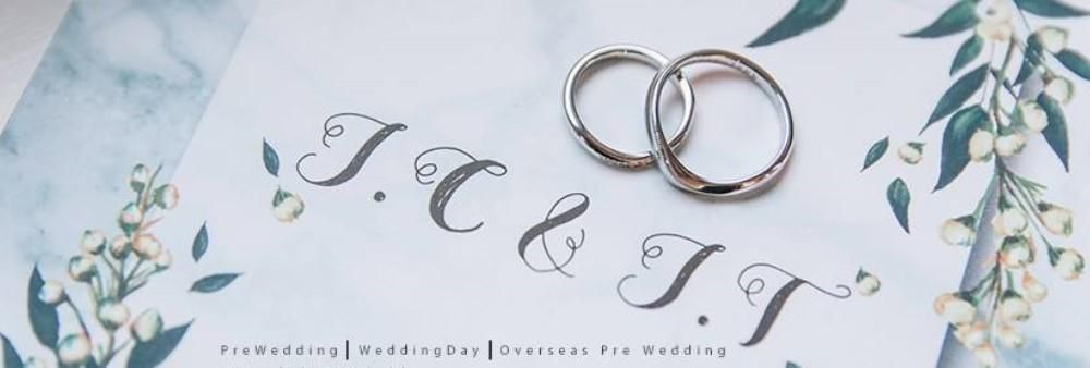 Favour Wedding Limited's banner