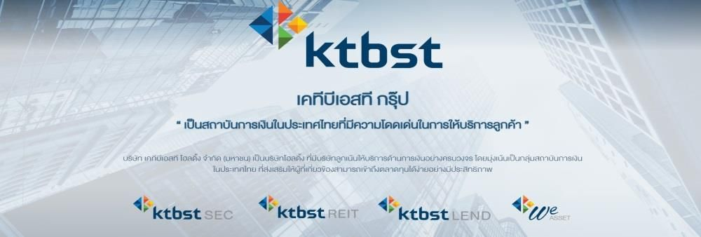 KTBST Securities Public Company Limited's banner