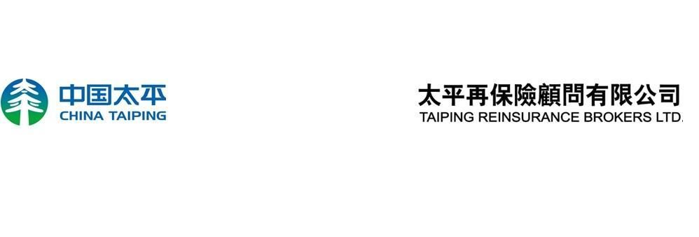 Taiping Reinsurance Brokers Limited's banner