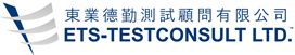 ETS - Testconsult Limited