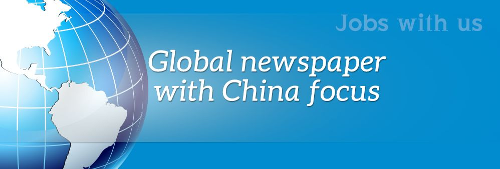 China Daily Hong Kong Limited's banner