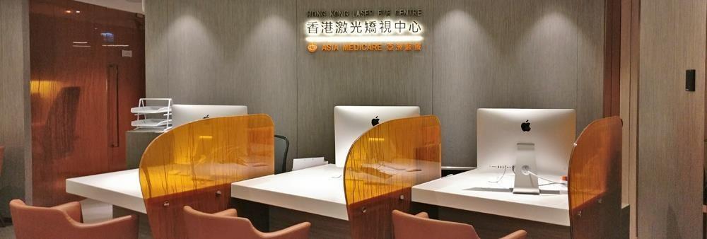 Asia Medicare (HK) Limited's banner