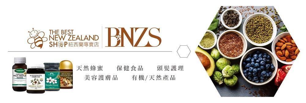 Tak Hung Hong International Limited's banner