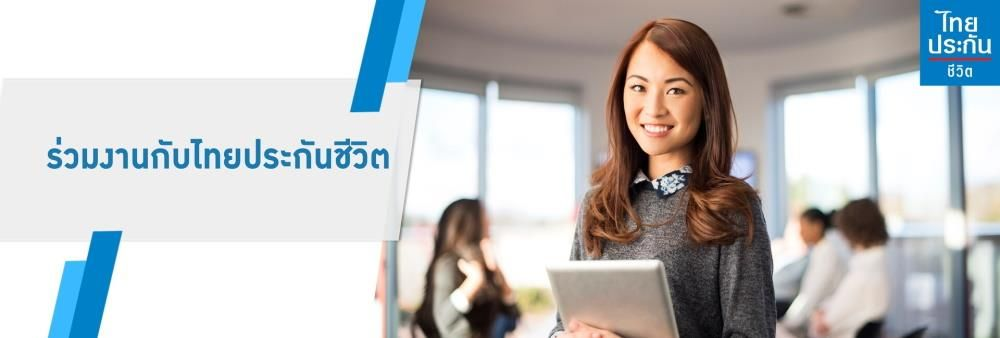 Thai Life Insurance Public Company Limited's banner