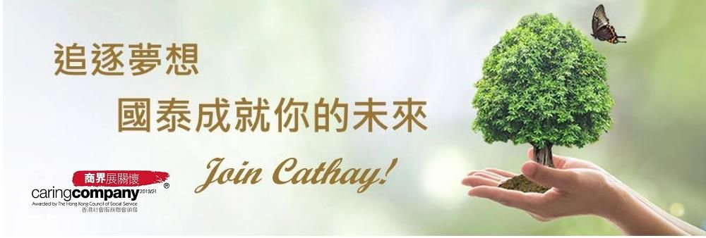 Cathay United Bank Company, Limited's banner