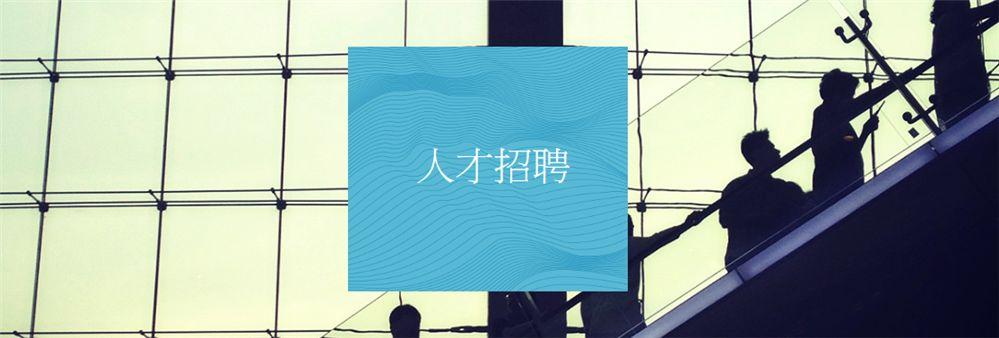 Haitong Futures Hong Kong Limited's banner