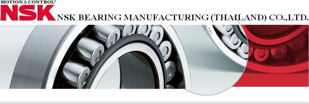 N S K Bearings Manufacturing (Thailand) Co., Ltd.'s banner