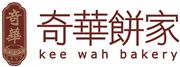 Kee Wah Group Limited's logo