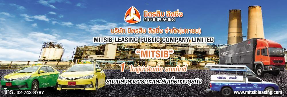 Mitsib Leasing Public Company Limited's banner