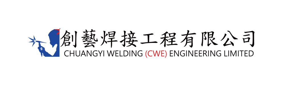 Chuangyi Welding (CWE) Engineering Limited's banner