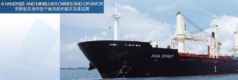 Asia Maritime Pacific (Hong Kong) Limited's banner