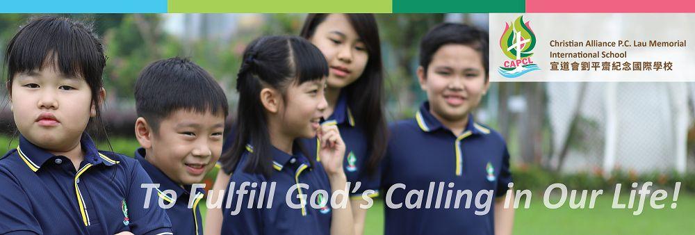 Christian Alliance P.C. Lau Memorial International School's banner