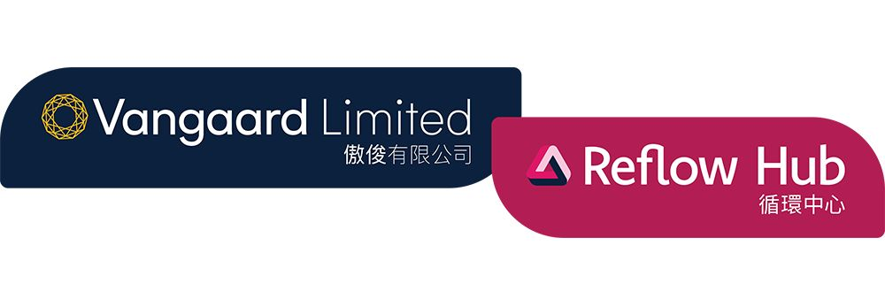 Vangaard Limited's banner