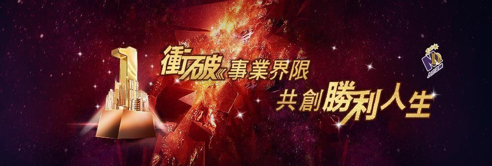 Centaline Property Agency Ltd's banner