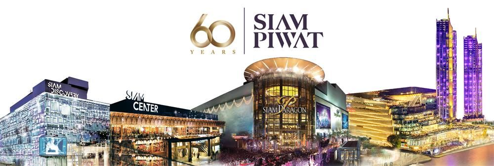 Siam Paragon Development Co., Ltd.'s banner