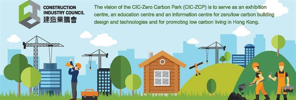 Zero Carbon Building's banner
