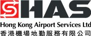 Hong Kong Airport Services Limited's logo
